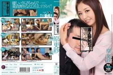 JAV HD IPTD-583