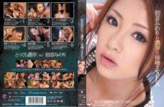 JAV HD IPTD-660