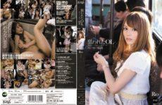 JAV HD IPTD-945