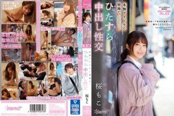 JAV HD CAWD-072 In Real Idol And Sacred Place, Earnestly Cum Inside Fuck Moko Sakura
