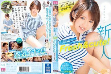 JAV HD MIFD-110 Newcomer Fresh & Cute! Short Bob Beautiful Girl AV Debut Straight In Love To Club Activities And Sex! Saki Shida