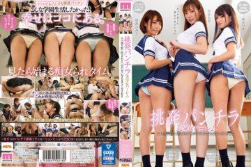 JAV HD MIRD-201 Provocative Skirt Beautiful Girl Harlem Surrounded By An Erotic Daughter Is Squid Until It Is Ji Pobaka Miya Shuri Natsuki Mitsuki Abeno Miku
