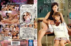 JAV HD BBAN-279 Falling Into Lesbian-Lesbian Hell One Step Away-Hiiragi Rui Kanohana Azusa Misaki