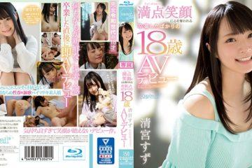 """JAV HD CAWD-085 """"Please Tell Me Sex"""" 18-year-old Suzu Kiyomiya AV Debut"""