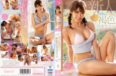 JAV HD CAWD-087 A Hawaiian-born, Smiling, Brown-healthy Beautiful Girl Kawaii * Debuts