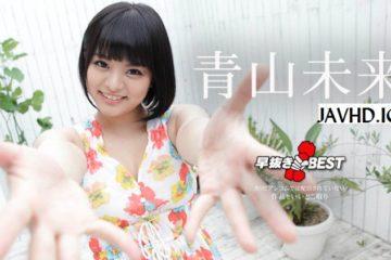 JAV HD Early extraction Aoyama Mirai BEST Aoyama Mirai
