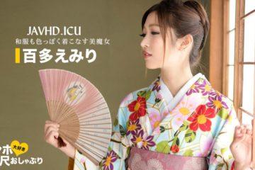JAV HD I Love Chinpo Instant Pacifier-Kimono is Super-Erotic Woman