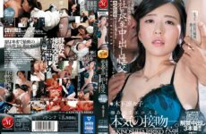 JAV HD JUL-208 Married Wife Secretary, Sexual Intercourse In The President's Room Full Of Sweat And Kissing > 3rd Production Vaginal Cum Shot That Mrs. Of The Royal Road Is In Agony! !! Kinoshita Rinko