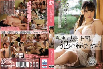 JAV HD MEYD-590 Actually, My Husband's Boss Keeps Getting Fucked ... Urara Hanane