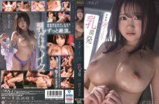 JAV HD MSFH-017 Super Sensitive H Cup Breasts Rubbing The Big Breasts For A Long Time And Milking Development Madoka Ushizuki