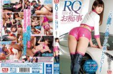 JAV HD SSNI-775 RQ's Foolery Riko Shiraha Is Working On This Ass, This Leg