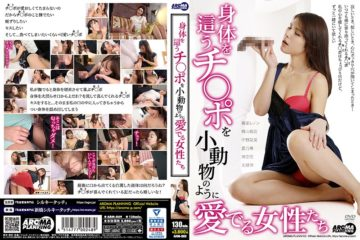 JAV HD ARM-869 Women Who Crawl On Their Bodies Like Small AnimalsJAV HD ARM-869 Women Who Crawl On Their Bodies Like Small Animals