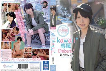 JAV HD CAWD-097 Zozkon Short Rhythm Boyish But I Love Sex! The Delicate Body Is A Warped Shrimp Warp! ? Kisaragi Mashiro Kawaii* Exclusive Debut!