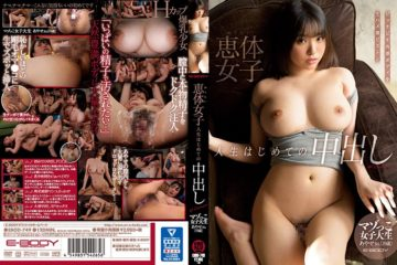 EBOD-749 Kei Body Girls First Vaginal Cum Shot