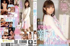 JAV HD FSDSS-044 Rookie Holiday Is A Cosplayer's Honey Nursery Teacher AVDEBUT Sakura Tsukino