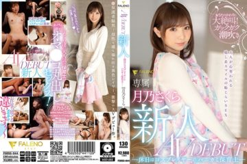 JAV HD FSDSS-044 Rookie Holiday Is A Cosplayer's Honey Nursery Teacher AVDEBUT Sakura Tsukino