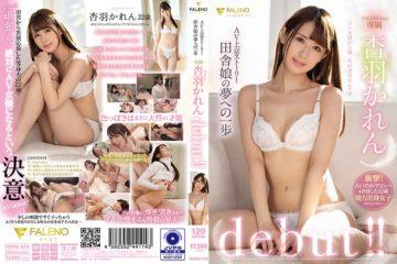 JAV HD FSDSS-045 AV Kamyo Story A Step Toward The Dream Of A Country Girl Karen Anba Debut!