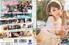 """JAV HD FSDSS-057 Sora Shiina's Women's Travel Drive Transfer VLOG Special """"I Just Filmed AV For Girls (notes)"""" Real Instinct Document! ! !"""