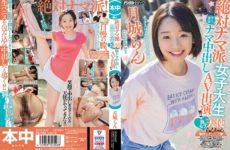 JAV HD HND-847 Absolutely Raw Female College Student Vagina Mote Angel Ran-chan Appears As She Cums! ! Ran Tsukishiro