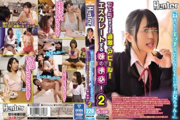 JAV HD HUNTA-796 Hey, Don't We Have To Do Anything More Naughty Onii-chan... It's Extremely Appealing With A Blowjob! My Sister's Temptation To Escalate! 2 My Sister Is About Me...