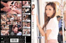 JAV HD IPZ-007 Molester Train Kaori Maeda College Student