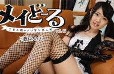 JAV HD Meidor Vol.16 - Master's Good Sex Doll - – Minori Kawahara
