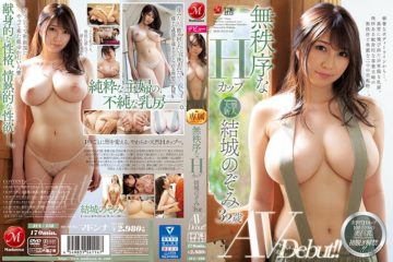 JUL-238 Madonna Large Rookie Chaotic H Cup Yuuki Nozomi 32 Years Old AV Debut! !
