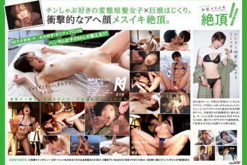 JAV HD [KMHRS-023] There is a gap that handsome girl showed with a huge meat stick too shocking Mesiki Takizawa Laila