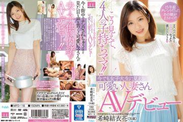 JAV HD MIFD-118 It Looks Like This, 4 Moms With Children! !! Cute Married Woman's AV Debut That Still Looks Like A College Student Yui Kizaki