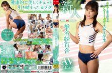 JAV HD MXGS-1141 Rookie Shiina Sayuri Female Student AV Debut Of A Tight Athlete Body