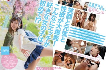 JAV HD [SDAB-135] An innocent smile is the strongest. Takeda Elena 18-year-old SOD exclusive AV debut