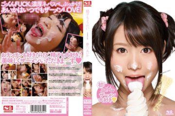 SNIS-088 Sperm Give Me Yumeno Aika