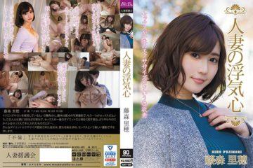 JAV HD SOAV-065 Married Woman's Cheating Heart Riho Fujimori