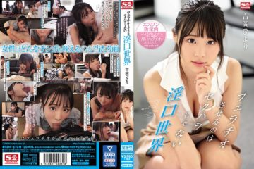 JAV HD SSNI-810 It Is Not Sexual Harassment To Give A Blowjob Hiyori Yoshioka