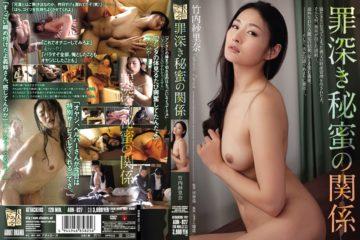 JAV HD ADN-027 Relationship ShaRina Takeuchi Guilty Of Clandestine