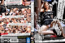 JAV HD ARM-886 Bukkake Ejaculation On Girls Panties And Peaches. Excited About That Appearance And Ejaculate Another