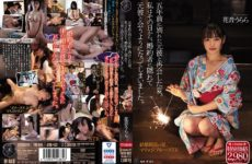 JAV HD ATID-432 Summer Reunited With Ex-boyfriend Who Broke Up Five Years Ago. From That Day On, I Started Hiding From My Fiance And Meeting His Ex-boyfriend. Hanaoto Urara