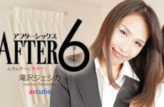 JAV HD After 6: She is in Rut Now! – Jessica Takizawa 滝沢ジェシカ【たきざわじぇしか】 アフター6~ムラムラっと発情中!~ – アダルト動画 HEYZO