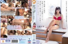 JAV HD BF-611 My Wife's Younger Sister, Who Pretended To Care For Me Who Quarreled With My Wife And Seduced Me, Gave Me A Lot Of Vaginal Cum Shot Without Being Against Me. Rei Kuroki