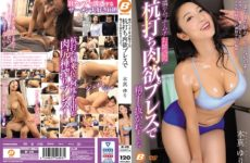 JAV HD BF-612 Sperm Was Pulled Out By The Stake Carving Press Of The Next Muchimuchi Sister. Really