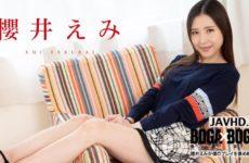 JAV HD BOGA x BOGA: Emi Sakurai Praises Me – Emi Sakurai ~櫻井えみが僕のプレイを褒め称えてくれる~ 櫻井えみ – 無修正動画 カリビアンコム
