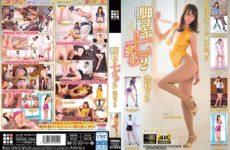 JAV HD DOKS-519 Seven Footjob Changes 2 Reiko Sawamura