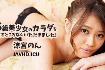 JAV HD Exploring Every Corner of Sexy Cutie Pie's Body – Non Suzumiya 涼宮のん【すずみやのん】 S級美少女のカラダを余すところなくいただきました! – アダルト動画 HEYZO