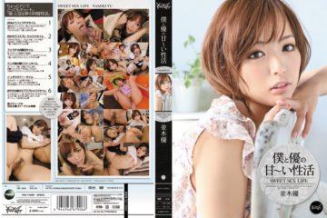 JAV HD IPZ-011 Yu Yu Namiki Activity Radioactive Sweet And I