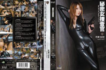 JAV HD IPZ-014 Tsubasa Amami - Busty Agent Sorrowful Fallen To Hell - Secret Female Investigator
