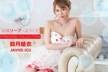 JAV HD Welcome to luxury soap Yui Kisaragi 高級ソープへようこそ 如月結衣