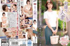 JAV HD JRZD-975 First Shooting Married Woman Document Chisato Fujii