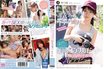 JAV HD MIFD-126 130,000 SNS Followers! I Can't Say The Name Of The Account, But The Beautiful Girl Influencer Who Is Also An Assistant Of A Super-gorgeous Performing Arts Photographer Is A Super Sensitive And Middle Alive Convulsion AV Debut! !