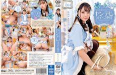 JAV HD ONEZ-244 Yandere Maid's Service Too Much For My Husband Ichika Matsumoto Vol.004