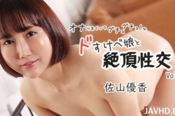 JAV HD Orgasms with a Horny Pussy Girl Vol 3 – Yuka Sayama 佐山優香【さやまゆか】 オナりまくってグチョグチョ!なドすけべ娘と絶頂性交Vol.3 – アダルト動画 HEYZO